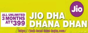 JIO Dhan Dhana Dhan Offer Recharge Plans Validity Cashback Offer